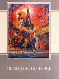 book-abulai