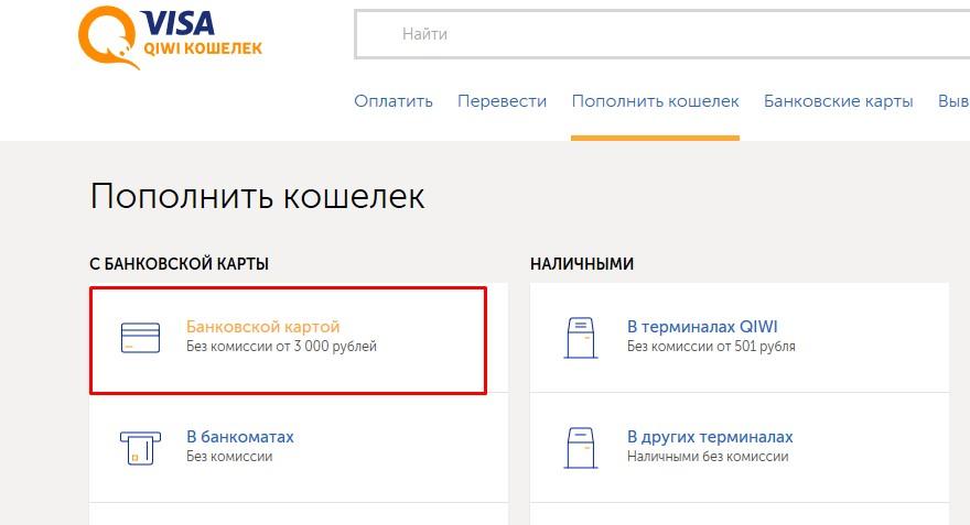 Обменять Яндекс Деньги на Биткоин