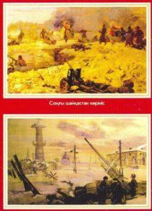 Ленинград қорғаушылары