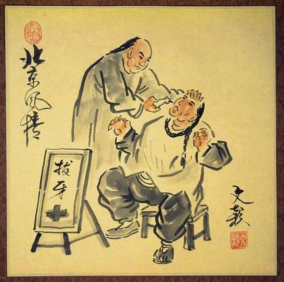 Ежелгі Қытай медицинасы